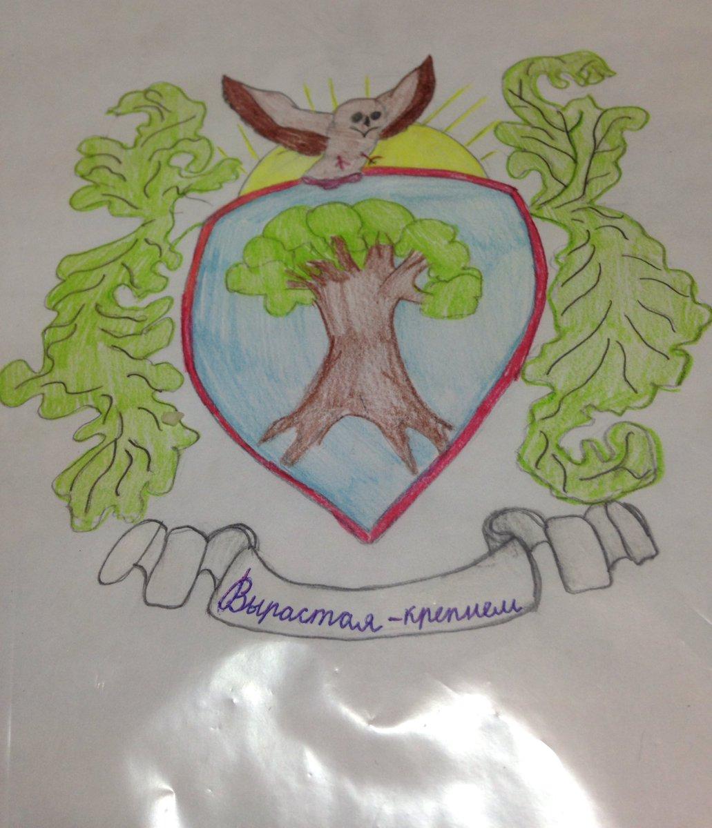 Картинка герб семьи девиз