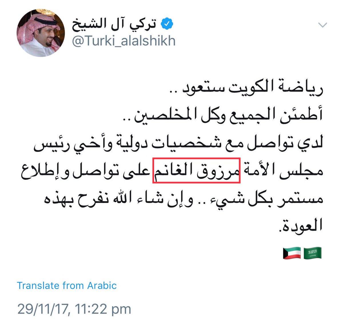 يا رب رحمتك on Twitter: