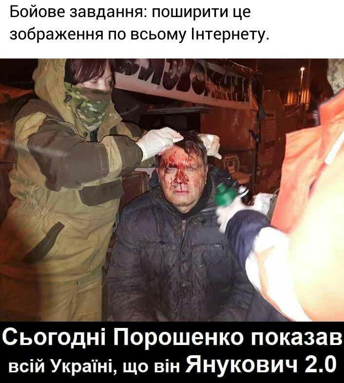"""Назва """"Кіборги"""" стала синонімом мужності, стійкості та патріотизму українського воїна, - Порошенко під час прем'єри фільму про захисників ДАПу - Цензор.НЕТ 8039"""