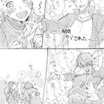 > 仲良しBeitを描いていただけないでしょうか! odaibako.net/detail/r…