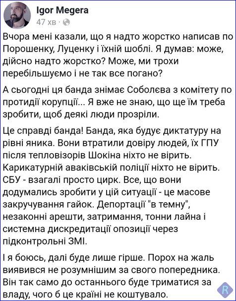 Суд над Януковичем: прокурори оголосили перелік свідків. СТЕНОГРАМА ЗАСІДАННЯ - Цензор.НЕТ 3110
