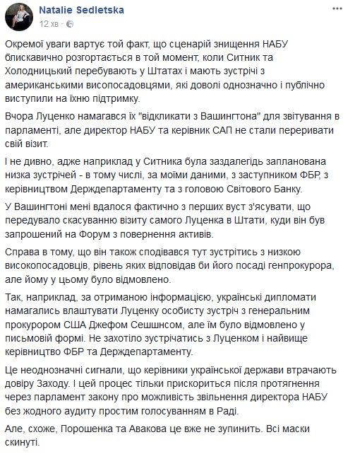 """Название """"Киборги"""" стало синонимом мужества, стойкости и патриотизма украинского воина, - Порошенко во время премьеры фильма о защитниках ДАПа - Цензор.НЕТ 3377"""
