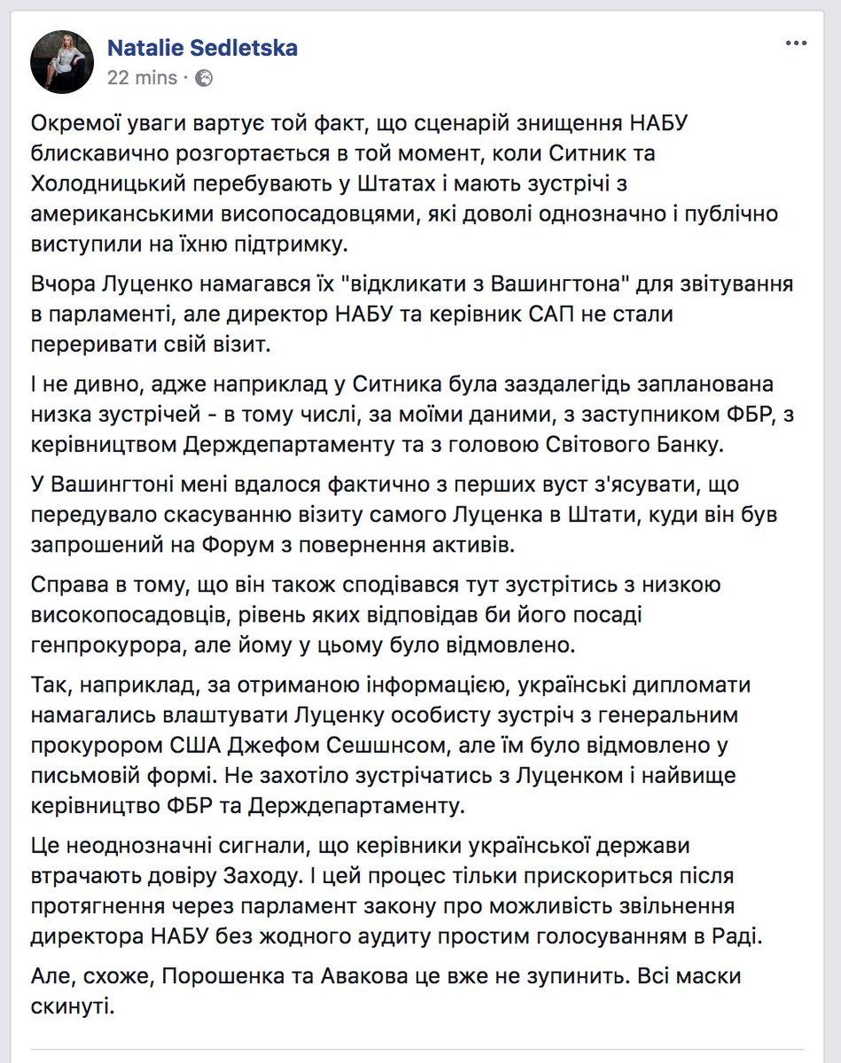 Потрібно створити Антикорупційний суд і призначити міжнародного аудитора НАБУ з трійки Сторч, Кастрсана або Борщ, - Аваков - Цензор.НЕТ 2709