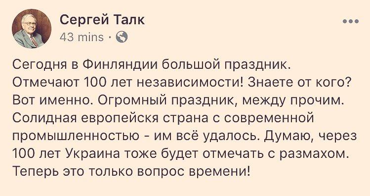 Я оголошую тут нашу Січ, - Саакашвілі в наметовому містечку під ВР озвучив подальші плани протестувальників - Цензор.НЕТ 4900