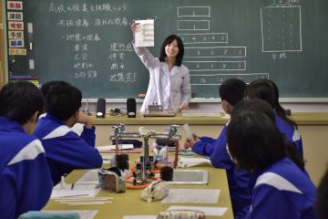 高萩高、市教委と連携 中学訪ね高校授業 dlvr.it/Q4gxJN