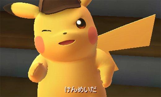 ライアン・レイノルズがポケモン実写映画「Detective Pikachu」でピカチュウの声を演じる…