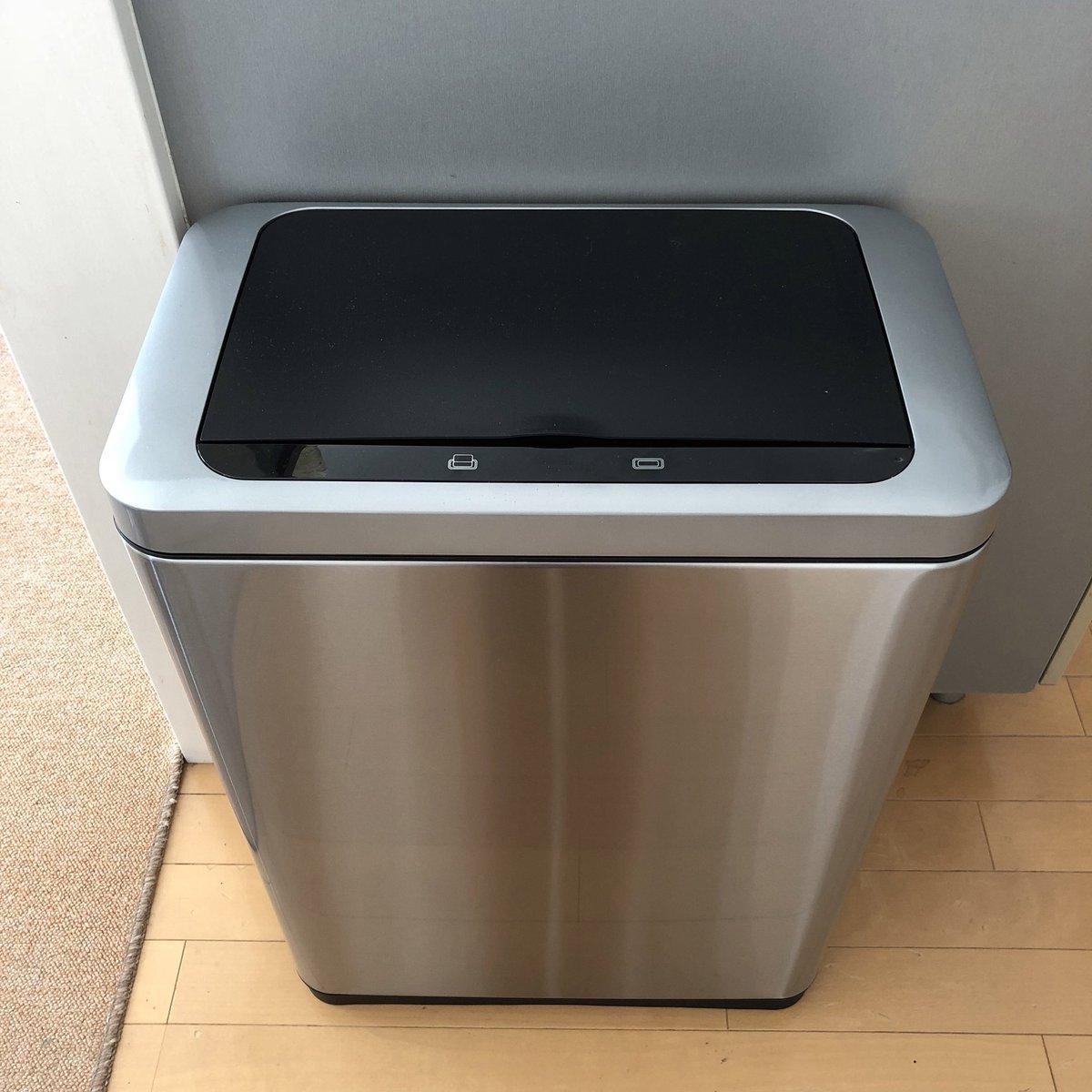 ゴミ箱 コストコ センサー