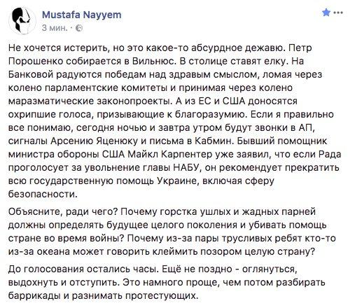 Голова МВФ Лагард закликала Україну забезпечити незалежність НАБУ і САП, а також просуватися до створення Антикорупційного суду - Цензор.НЕТ 6102