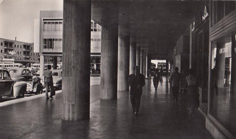 Pasillos del Centro Simón Bolívar, años...