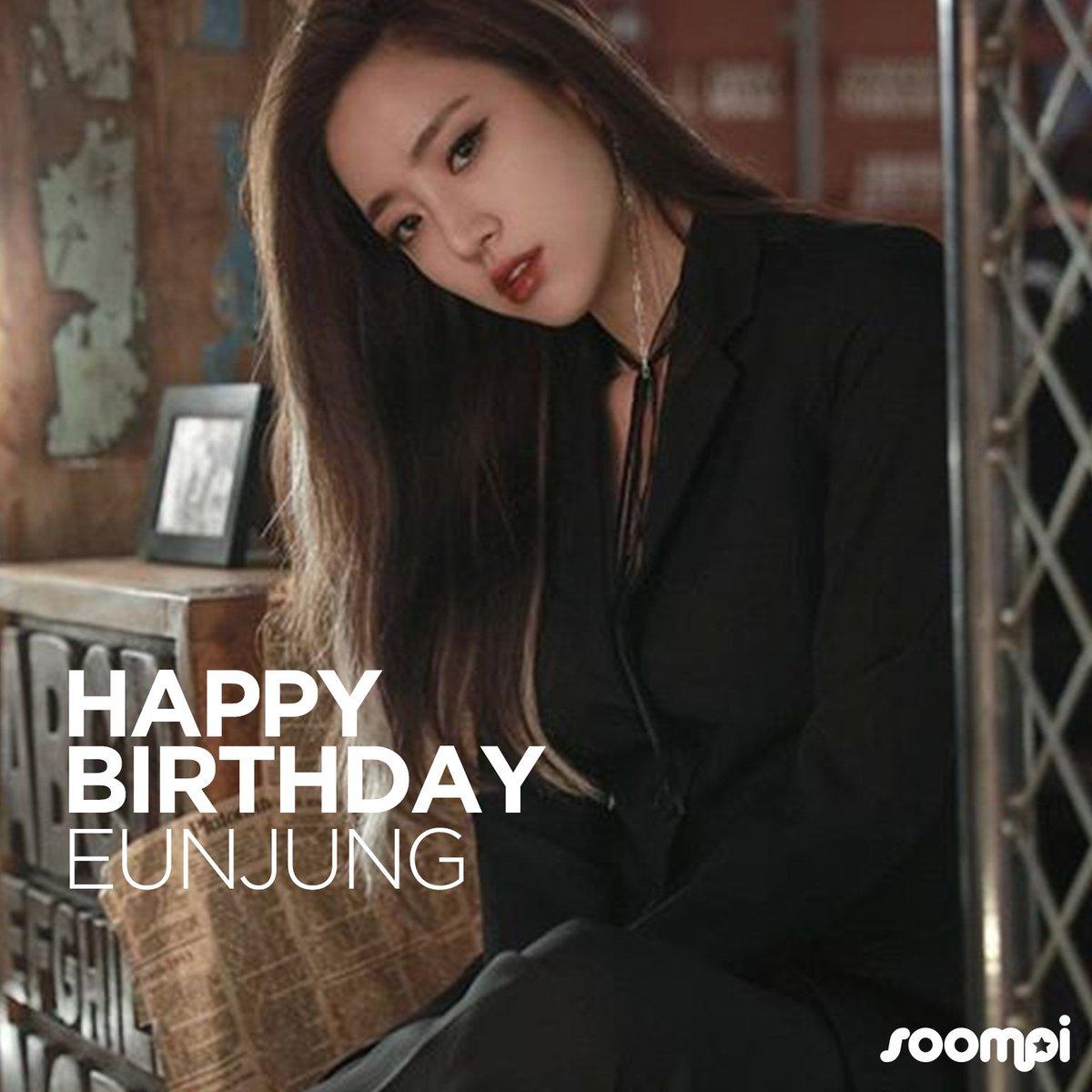 Happy Birthday to #T_ARA's Eunjung! #Hap...