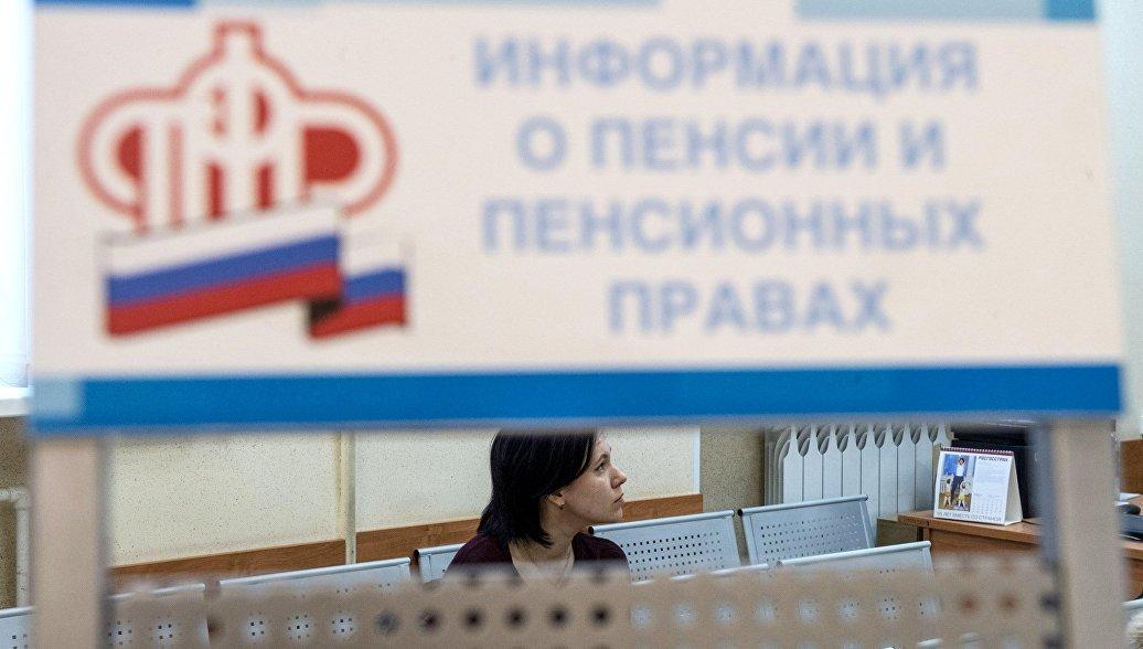 прожиточный минимум по московской области с 1 октября 2018