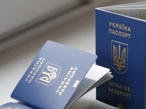 Паспорт загранпаспорт нового образца мфц