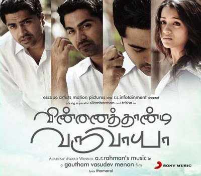 Let&#39;s take a moment to appreciate what a wonderful film #VTV was. Thank you @menongautham for giving us this masterpiece. @arrahman  music was gold. #Simbhu @trishtrashers  were just top class #ThrowbackThursday <br>http://pic.twitter.com/LAOJkJM2jl