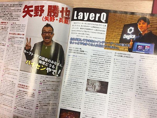 LayerQ - Twitter