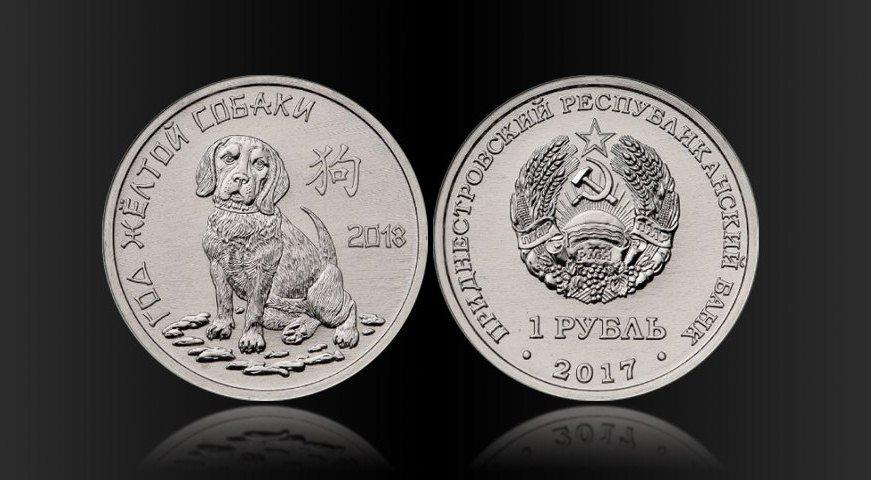монета 1879 года 1 копейка цена