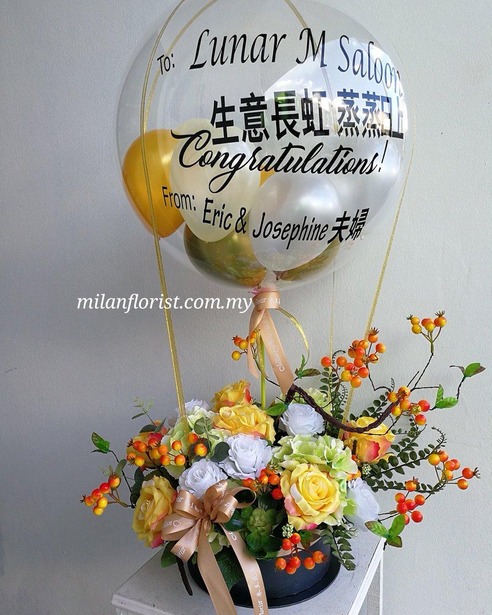 LunarM #Congratulations #HotAirBalloon #Flower #热气球花盒