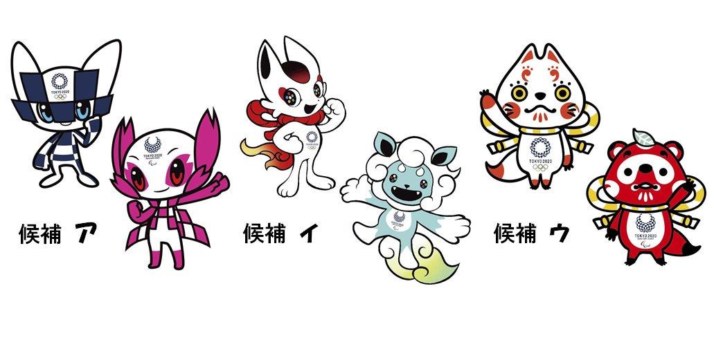 2020年東京オリンピック・パラリンピック大会組織委員会は、大会マスコットの最終候補3作品を公表しま…