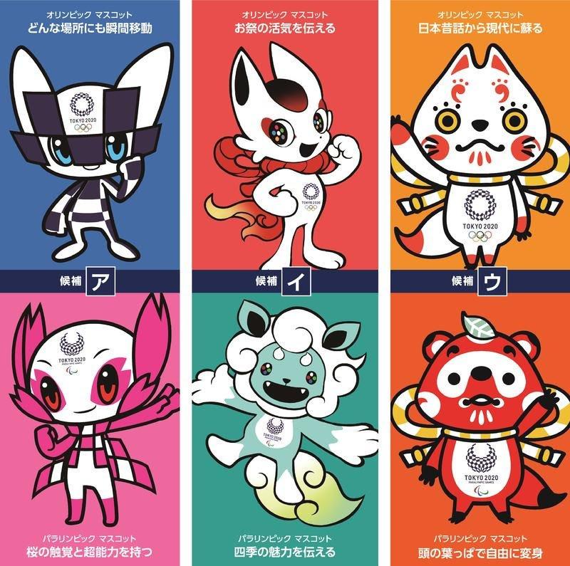 東京五輪マスコット案が ア…デジモン イ…ポケモン ウ…妖怪ウォッチ みたい見えてしかたがない