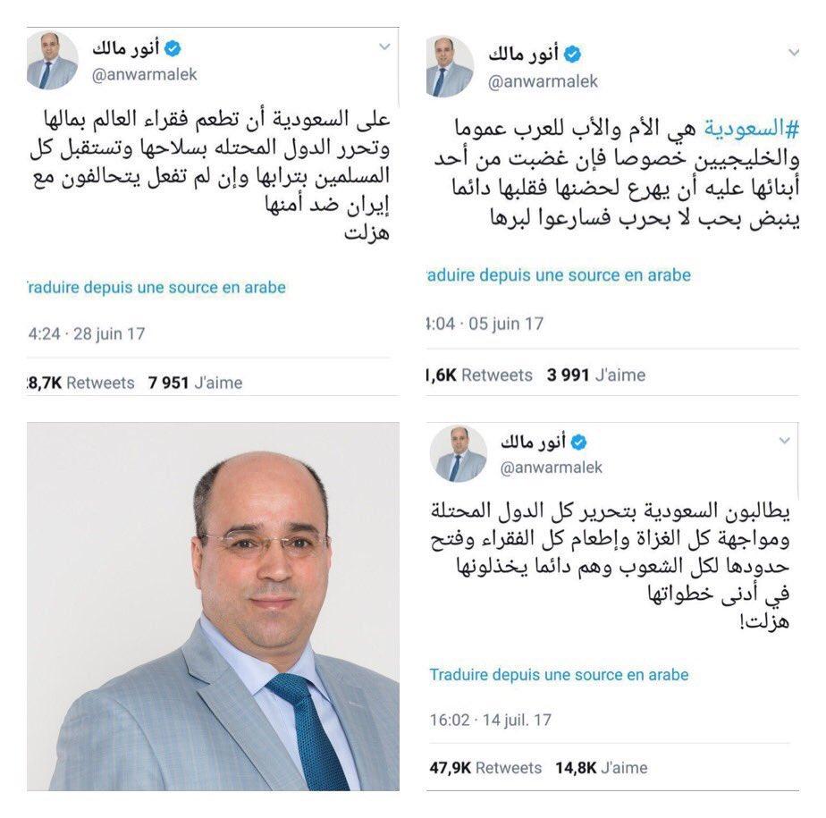 RT @gmmod: #بيان_السعوديه_نصره_للقدس قالها الحر الشريف نور مالك👇🏻 https://t.co/4UMkeISABJ