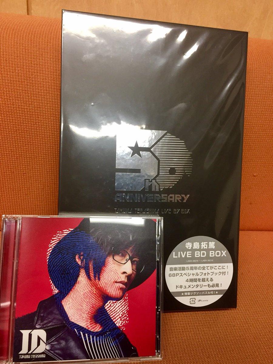 寺島拓篤ニューシングル『ID』、そして『ライブBD BOX』頂きました! 現在発売中です‼︎ オシャ…