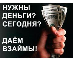 Деньги под проценты в банк сбербанк