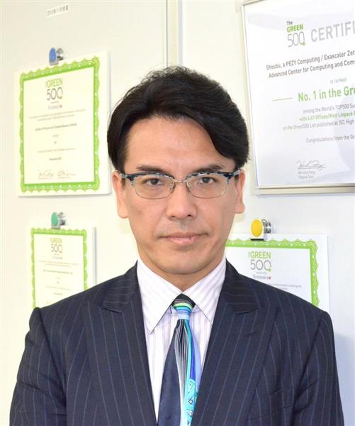 スパコン助成金詐取は「社長の指示」 元取締役、容疑認める sankei.com/affairs/ne…