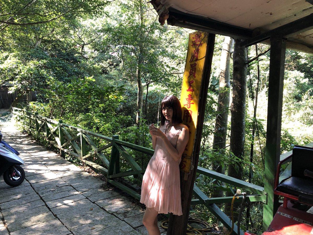 来週発売のヤングジャンプ、表紙&巻頭を担当させて頂きました🙆 台湾で撮ってきましたよん〜いつもとは違…