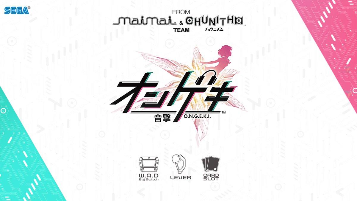 【新作始動】 #maimai と #チュウニズム チームが贈る新作ゲーム「オンゲキ」のロケテストが …