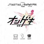 【新作始動】 #maimai と #チュウニズム チームが贈る新作ゲーム「オンゲキ」のロケテストが1…