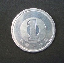 """7億の夢wそれは北海道に降るたった1円を偶然""""頭""""で受け止めるのと同じ確率www"""