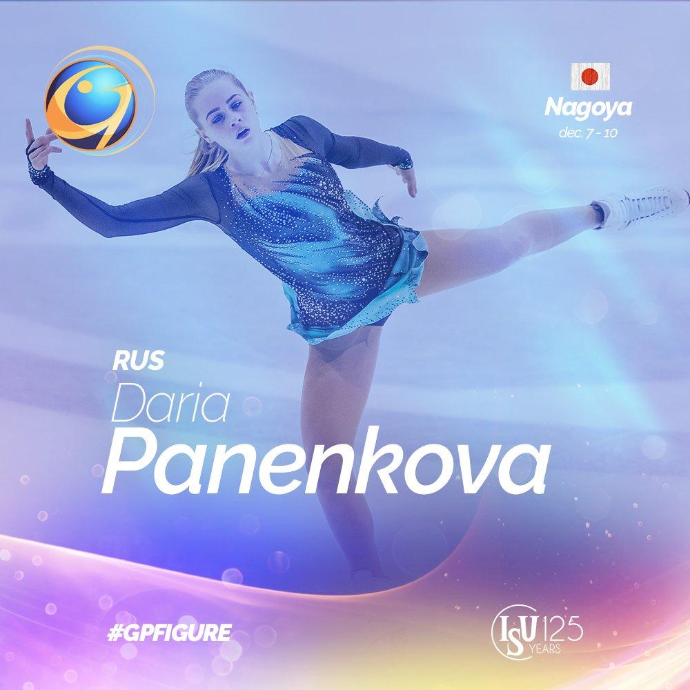 Дарья Паненкова - Страница 6 DQbXw9uUMAEwyRI