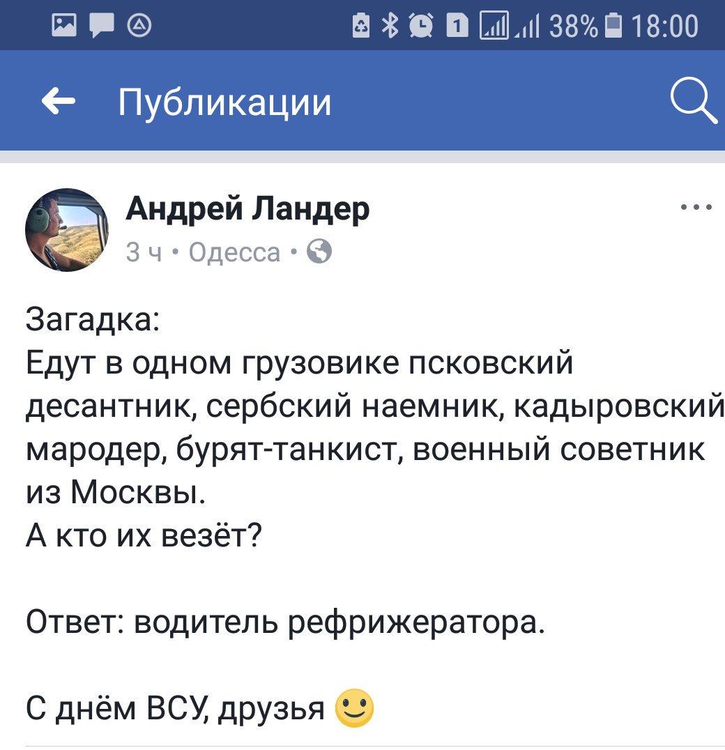 """""""Не вірю, що Росія вже вирішила вивести війська зі сходу України"""", - Волкер - Цензор.НЕТ 5641"""