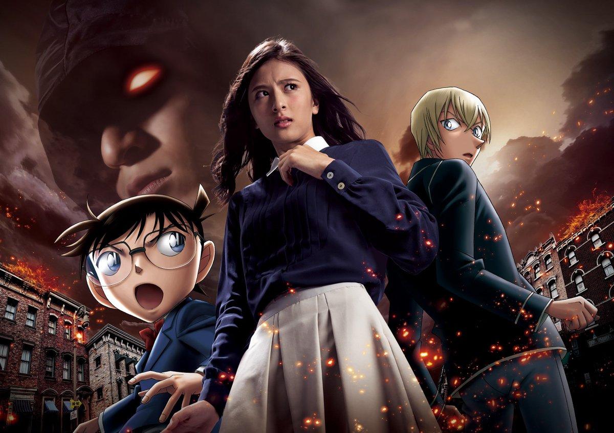 【名探偵コナン・ワールド】ユニバーサル・スタジオ・ジャパンにて「名探偵コナン」の世界が史上最大、3つ…