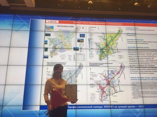 схема территориального планирования красноярского края утверждена