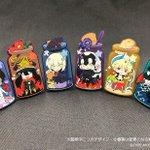 【新商品ご案内予定】皆さんお待たせしましたノンッ!!明日より、きゃらとりあ Fate/Grand O…