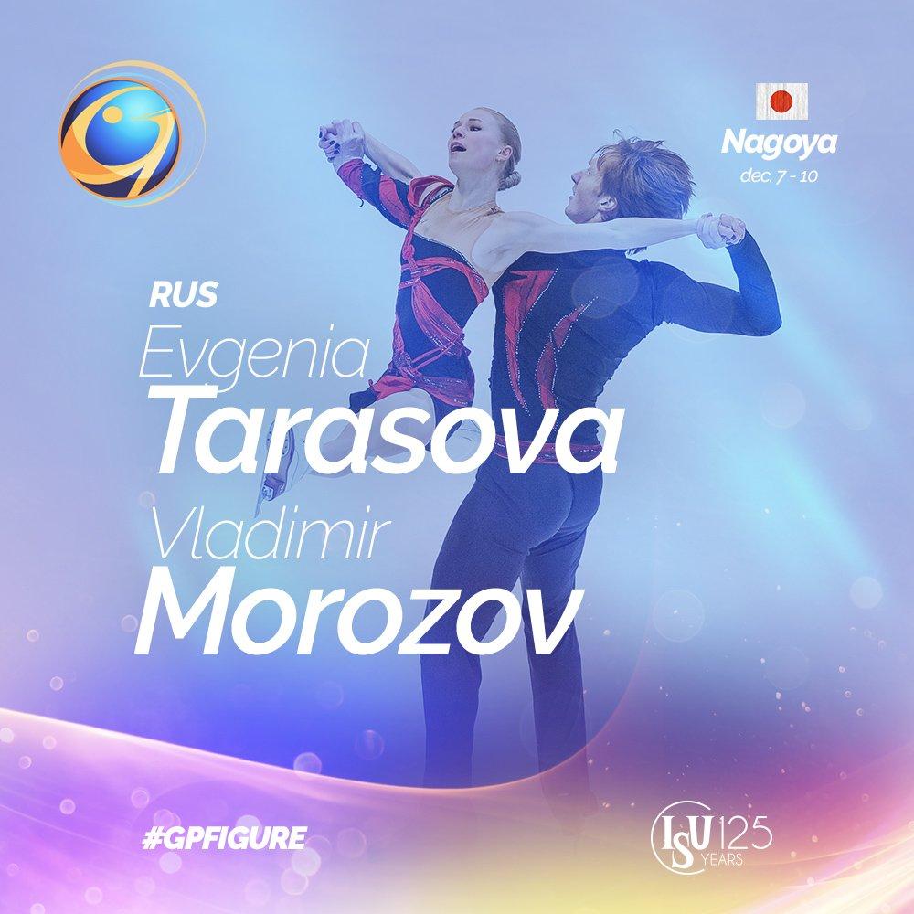 Евгения Тарасова - Владимир Морозов-2 DQbtCnpUMAAme9E