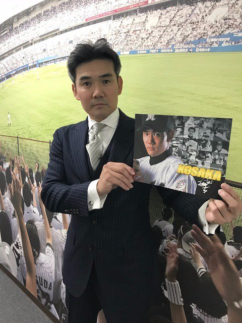 小坂誠二軍内野守備・走塁コーチの就任を発表しました!「13年ぶりとなりますが、ファンの皆様に喜んでい…