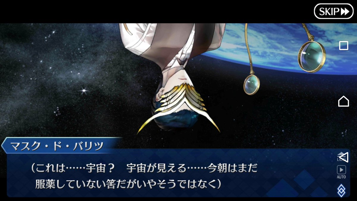 Welp a new Kamen Servant has entered but it ended up in ...
