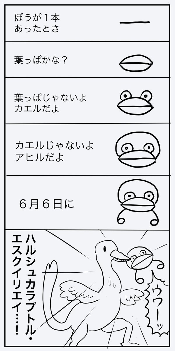 えかきうた natgeo.nikkeibp.co.jp/atcl/news/17/1…