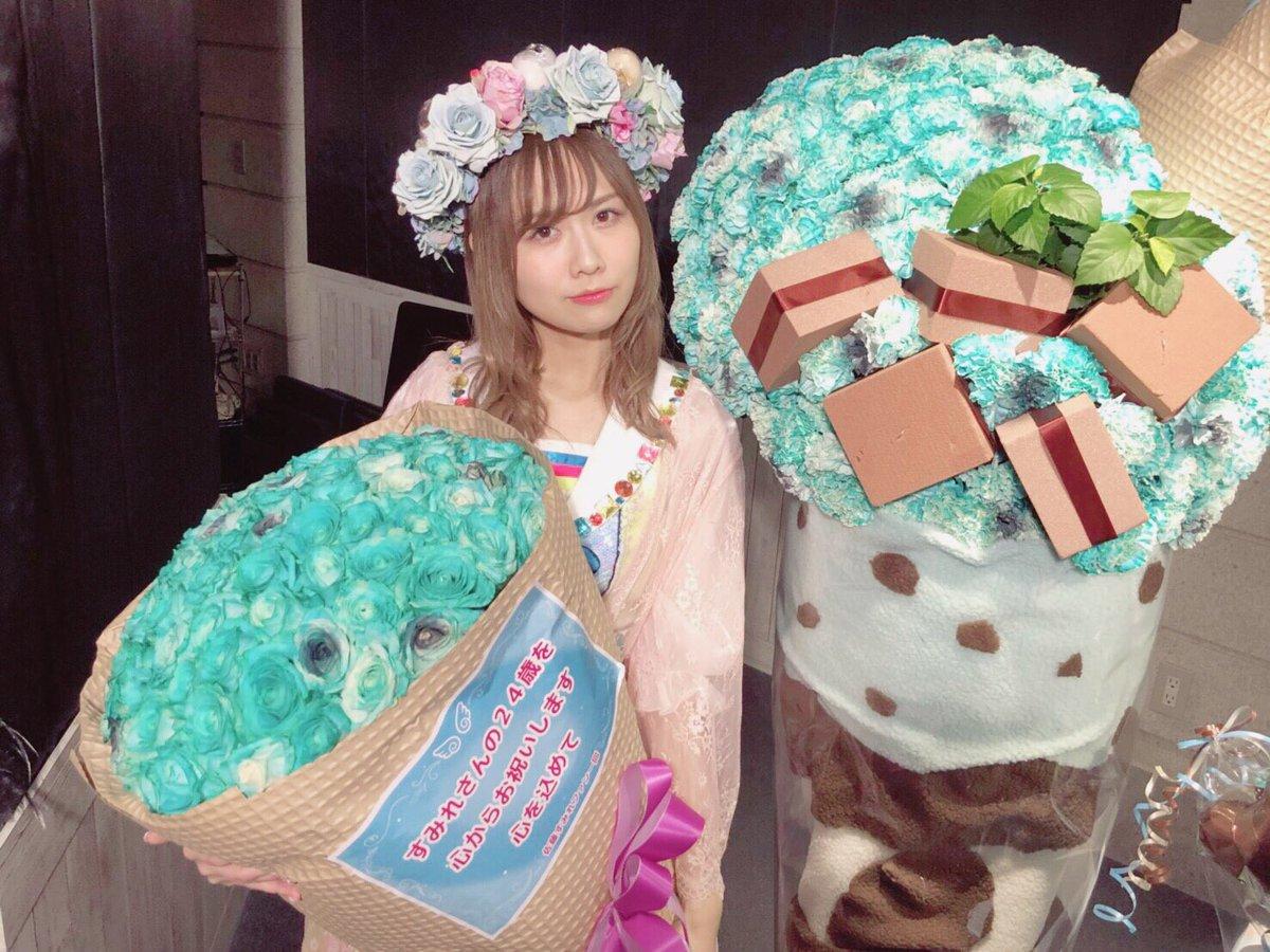 チョコミントな生誕祭🍨🌿💚💚 ありがとうございました😢💎✨ アイスの花束パフェの花束とかアイディアが…