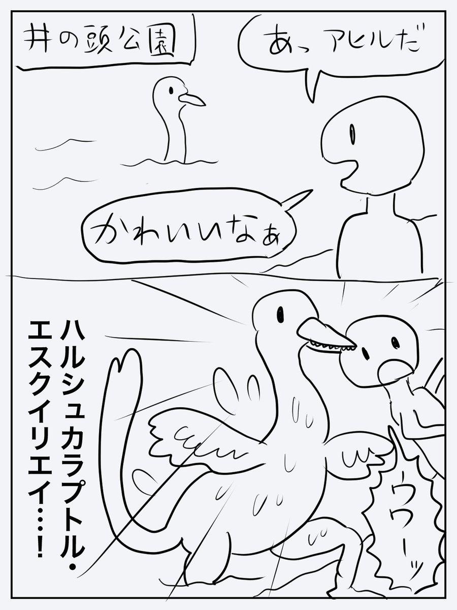 アヒルじゃないよ natgeo.nikkeibp.co.jp/atcl/news/17/1…