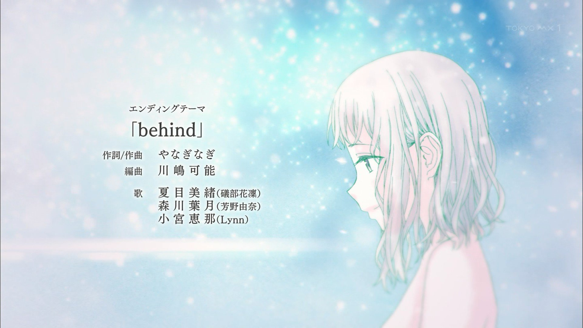 behind #JB_anime #tokyomx https://t.co/xJnUP7Ehy2
