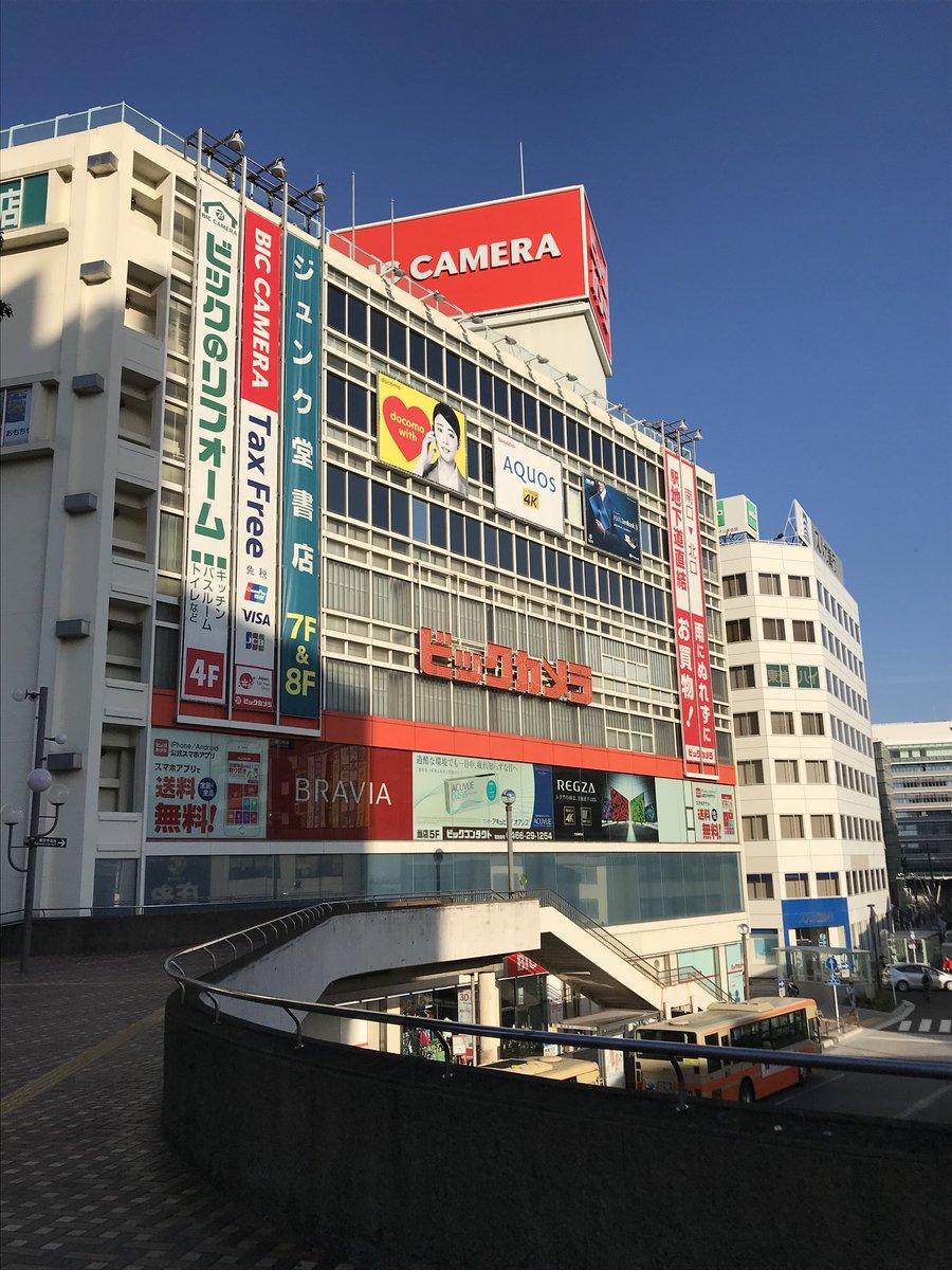ビックカメラ藤沢店 店内放送を「夏目美緒・森川葉月・小宮恵那」が担当することが決定いたしました! 期…