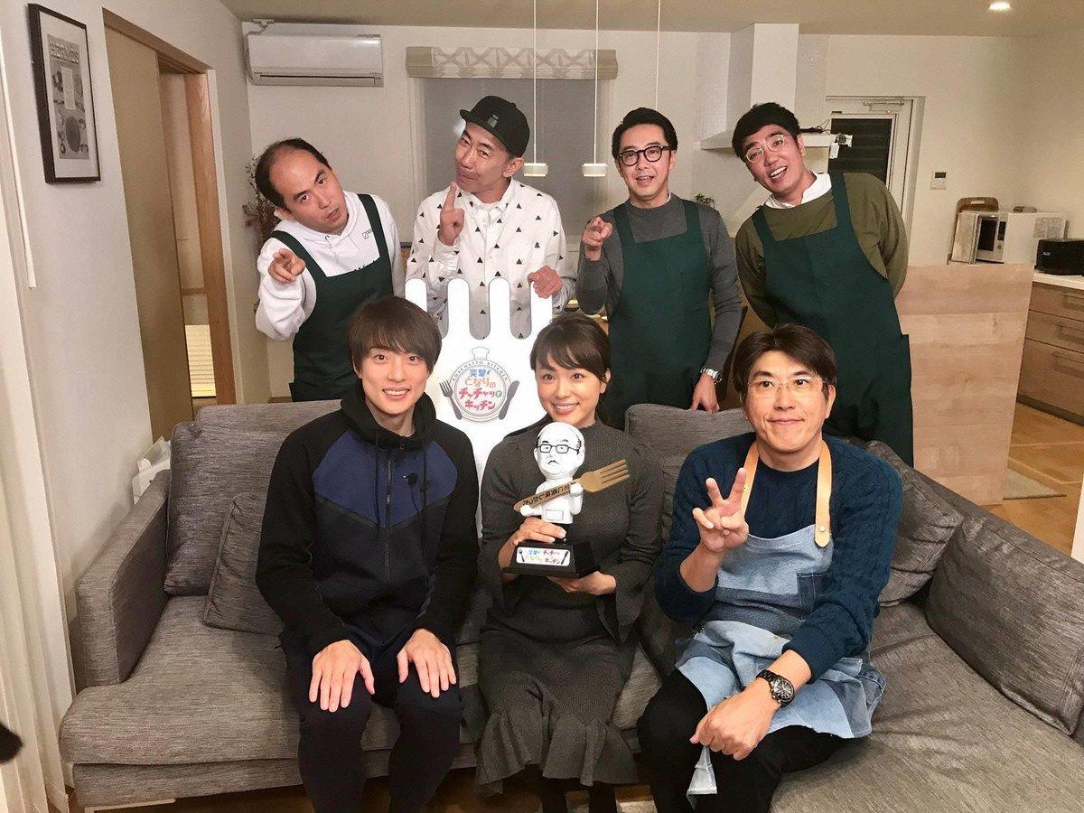 本田朋子夫妻ととんねるず共演