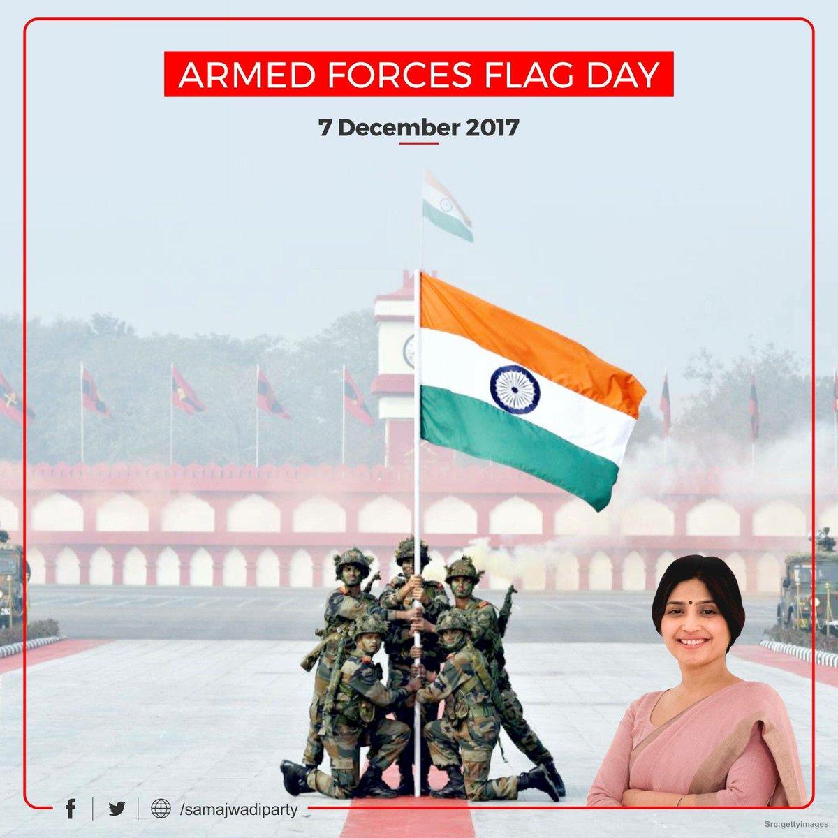 #ArmedForcesFlagDay पर भारतीय सेना के सभ...