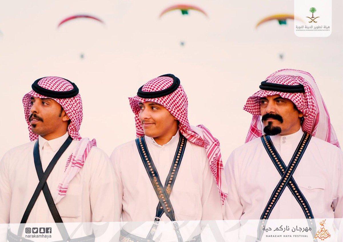 نحنُ الماضي والحاضر والمستقبل .  #مهرجان...
