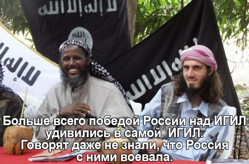 Путин в очередной раз приказал начать вывод российских войск из Сирии - Цензор.НЕТ 9484