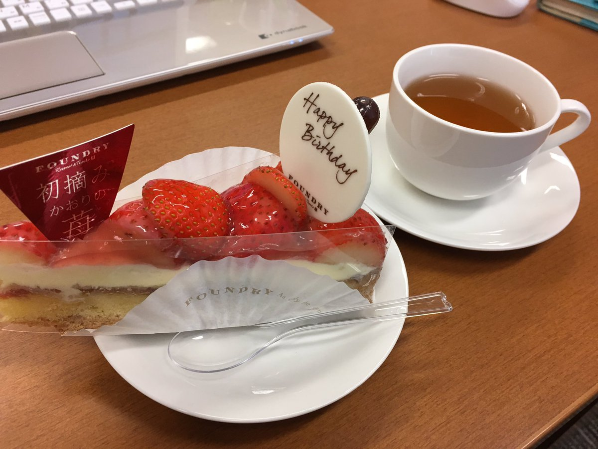本日誕生日でした!隠しようがないので申し上げますと35歳になりました!先輩や秘書さんや同期から暖かい…