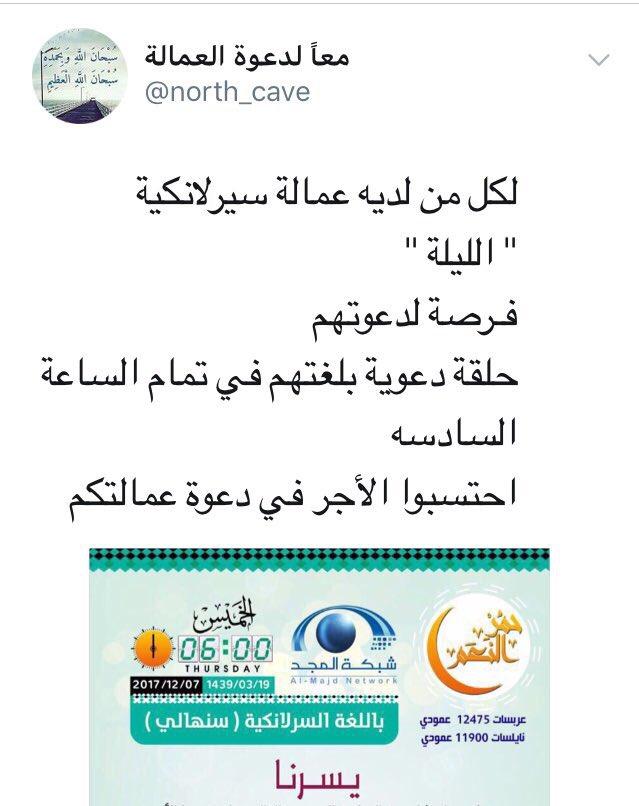 RT @shmookdurh: #زد_رصيدك66 قد يسلم أحد بسببك https://t.co/Z2DNkGh3Pv