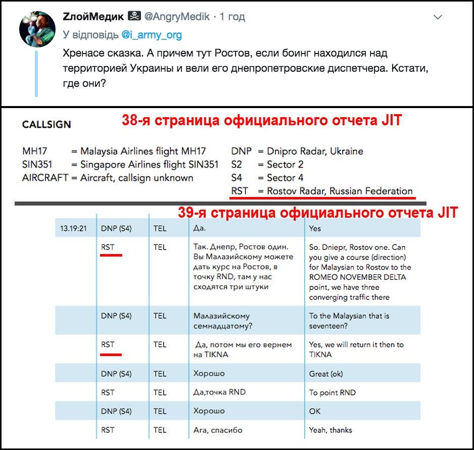 СК РФ порушив кримінальну справу проти українських військовослужбовців: бійців звинувачують в обстрілі цивільних об'єктів у Донецьку - Цензор.НЕТ 2231